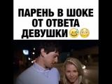 Пареньв жоке
