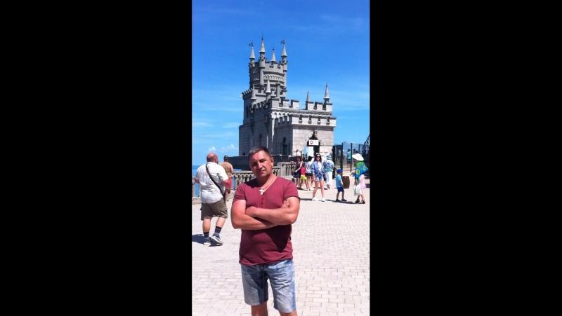 Крым. Замок