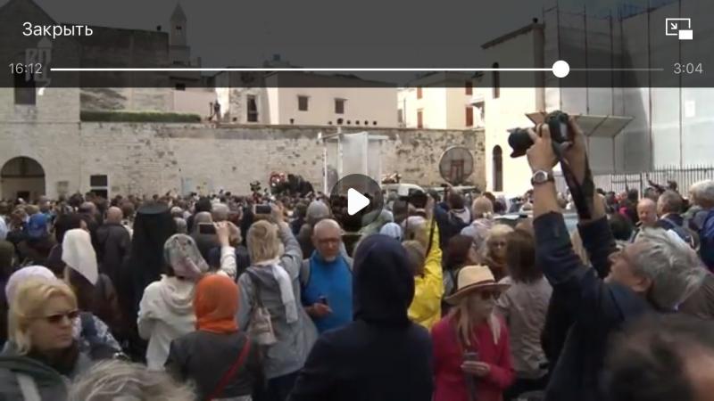 В Бари состоялась передача части мощей свт. Николая для принесения в Россию » Freewka.com - Смотреть онлайн в хорощем качестве