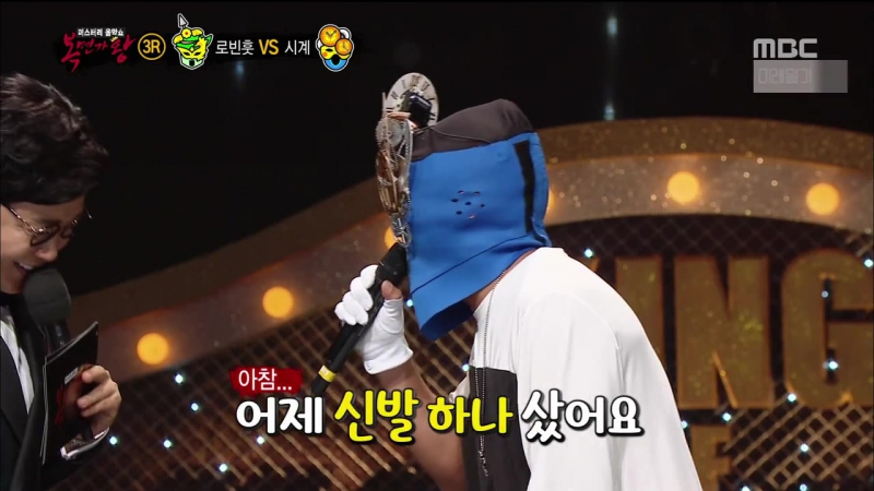 King of Masked Singer E78