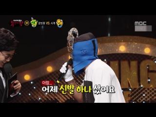 King of Masked Singer E78