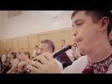 Олег Скрипка та НАОН - Щедрик (Live)