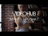 ImanoS ft. Pusha T &amp Karen Harding - Gun Shy (xXx Return of Xander Cage Sountrack) (VideoHUB)