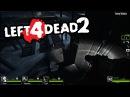 Left 4 Dead 2 | Кровавая жатва: Туннель