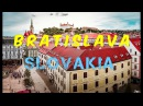 Братислава - самая уютная столица!
