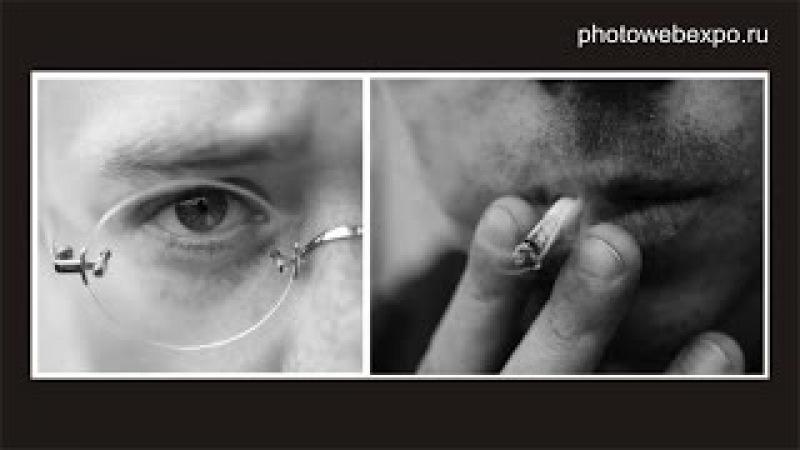 Диптих. «Спаривание» фотографий. Видео урок фотографии 26