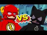 Мультики Лего. Супергерой Флэш против Женщины-кошки. Развивающий мультфильм на русском языке
