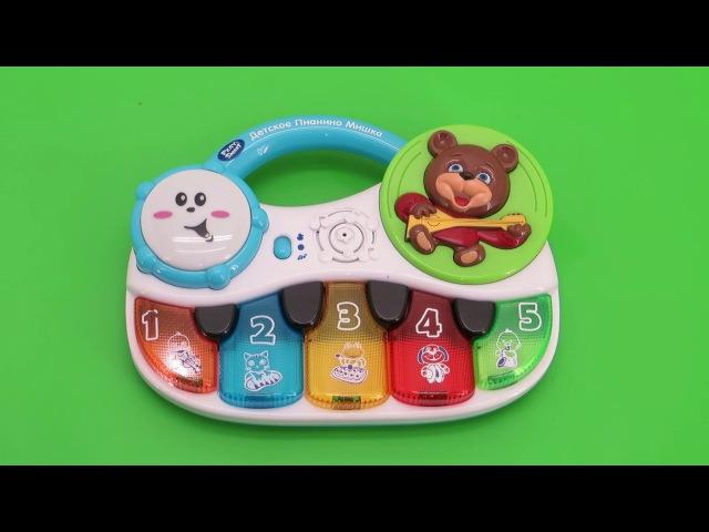 Умняга. Пианино Мишка. Play Smart. Учим цифры, узнаём животных, весёлые стишки, песенки.