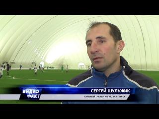 Волна-Пинск начала подготовку к новому сезону в первой лиге