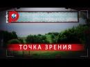 Парк «Москворецкий» Благоустройство вне закона