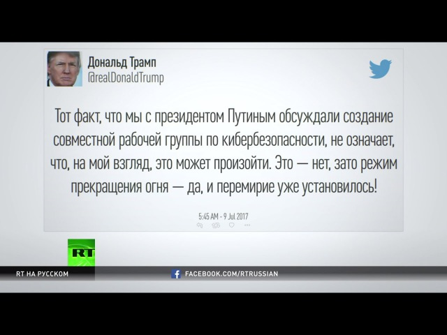 Мистер Непредсказуемость: RT узнал у американцев, известно ли им мнение Трампа по...
