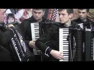 Ансамбль Концертино - Забвение (А. Пьяцолла)