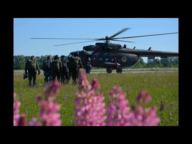Стрибки з вертольоту Мі-8