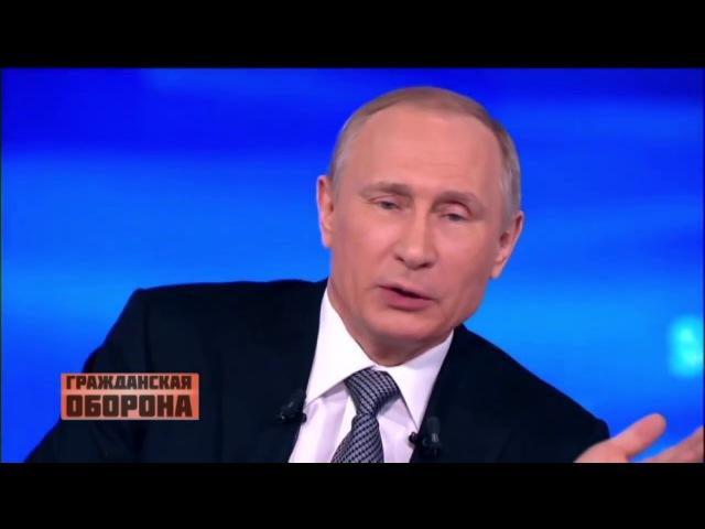 Встречи Путина что делают с теми кто задает неугодные вопросы Гражданская об