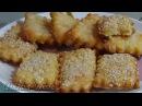 Печенье Минутка очень вкусное-тает во рту / Minute very tasty cookies