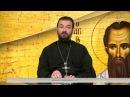 Святая правда Василий Великий - учитель и святитель всей Вселенной