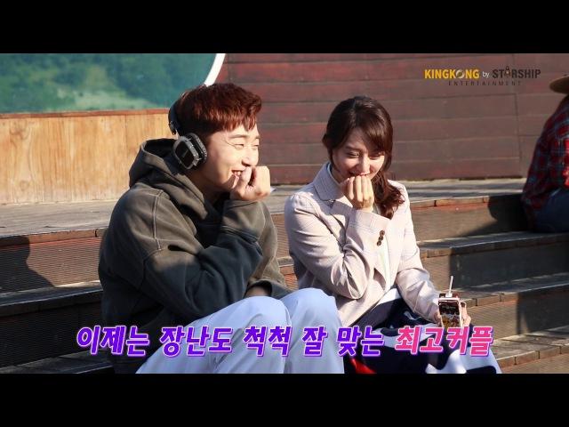[배우 김지원] 최애라와 함께하는 가리비축제 두번째
