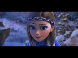 Снежная королева 3  Огонь и лед   Трейлер 2016