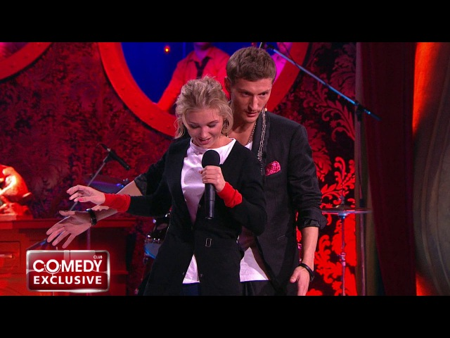 Кристина Асмус в Comedy Club. Exclusive (25.05.2014)