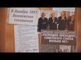 РОССИЯ ВЧЕРА И СЕГОДНЯ (1985-2016)
