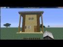 манкрафт как построить дом за 5 минут туториал