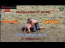 656.Kırkpınar Yağlı Güreşleri Başpehlivanlık Güreşi(Final)/İsmail Balaban-Orhan Okulu/16 Temmuz 2017