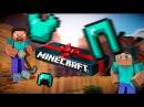 ОТКРЫТИЕ КЕЙСОВ В МАЙНКРАФТ!   Open Case в Minecraft (ИНФА КАНАЛА)