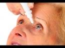 Глазные капли при катаракте - Квинакс, Катахром, Тауфон