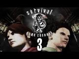 Прохождение Resident Evil Code Veronica  Часть 3 Франкенштейн