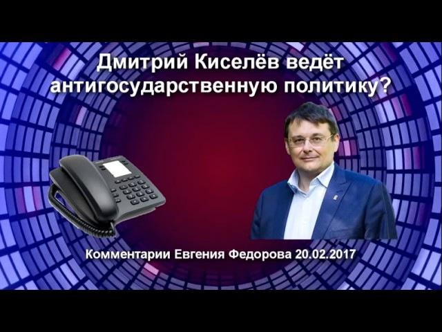 Основатель Клуба СКОВОРОДА Д Киселев