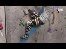 Техника работы ног в скалолазании Рассказывает Ксения Шейко