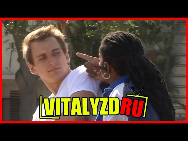 Напердел и облажался Виталий Зд Vitaly ZD на русском