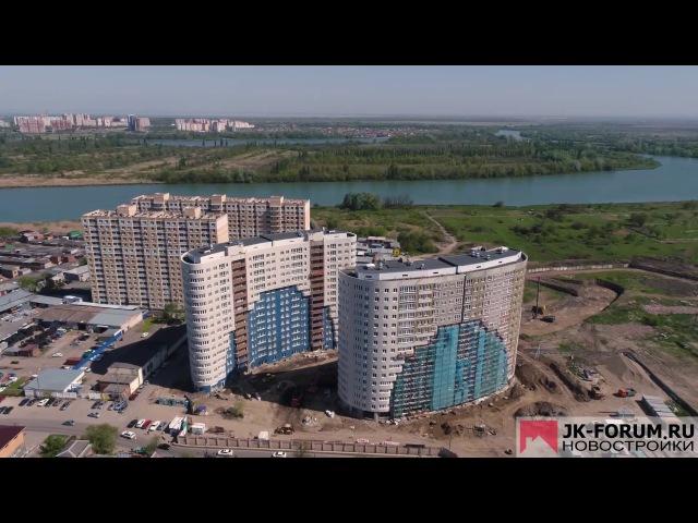 ЖК Фонтаны 28 апреля 2017 Краснодар Старокубанская 2 этапы строительства