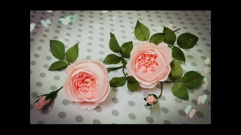How To Make David Austin Rose From Crepe Paper - Craft Tutorial