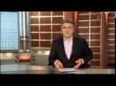 Этрурия Этруски Русские основали Рим Человек и закон от 28 02 2014