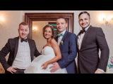 Свадьба! РоманАнастасия