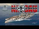 World of Warships. Гайд по линкору Нассау (Nassau). Битва стальных гигантов