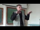 Пякин В.В #45  Концептуальные подоплеки - 23.04.13