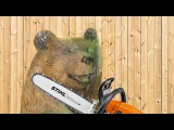 Резьба Медведя бензопилой. Подробный мастер класс.