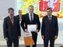 Евгений Куйвашев вручил награды победителям конкурса Минута технославы