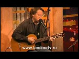 Юрий Гарин - Мой друг тоскует по горам.