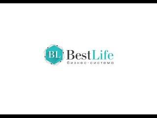 Сообщество интернет предпринимателей BestLife.
