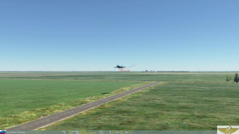 DCS World СУ-27 Низкие полёты