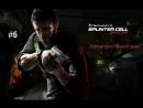 Tom Clancys Splinter Cell Conviction - Лаборатории Белый ящик 6