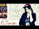 P.S. I love you  P.S. Я люблю тебя  (КиноДень #7)  by ToRi MaRtini