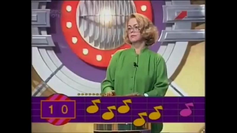 Угадай мелодию - NES SEGA