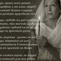 МаринаШиляева