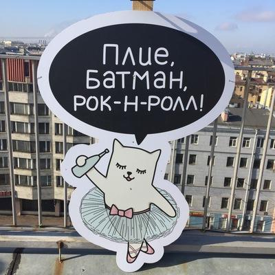 Анка Корюшкина