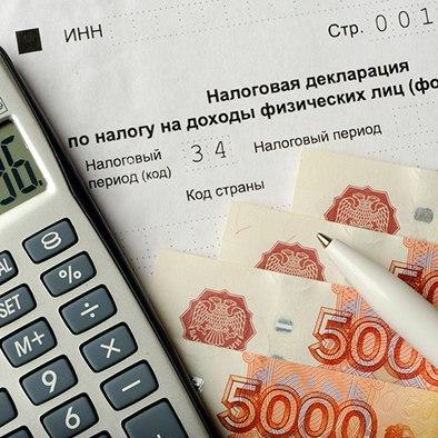 Альтравита налоговый вычет