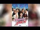 Пончик Люся (2011) |